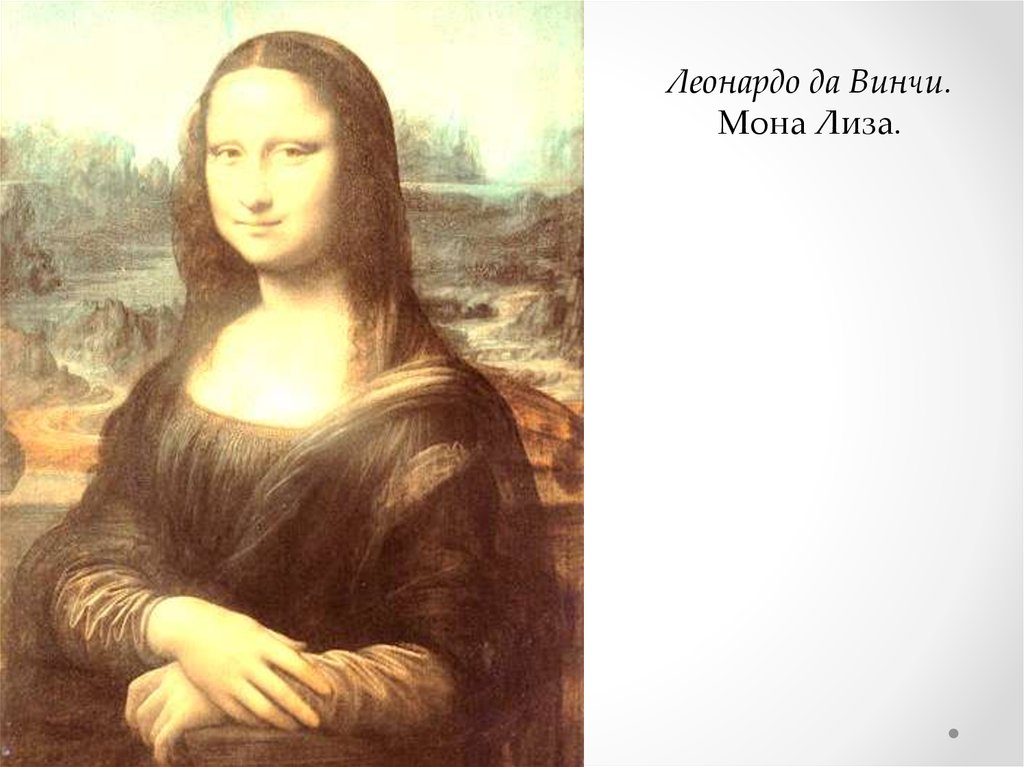 mona lisa essay example