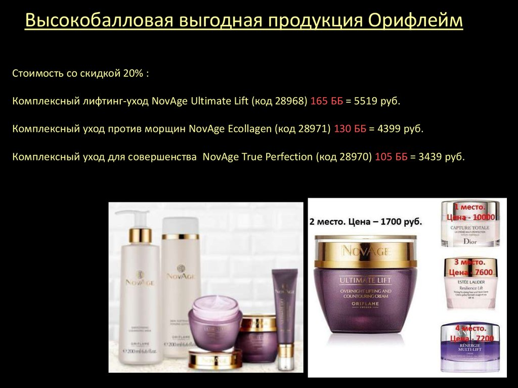 oriflame marketing mix