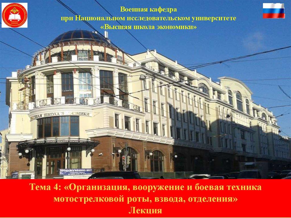 download Финансы предприятий. Завтра