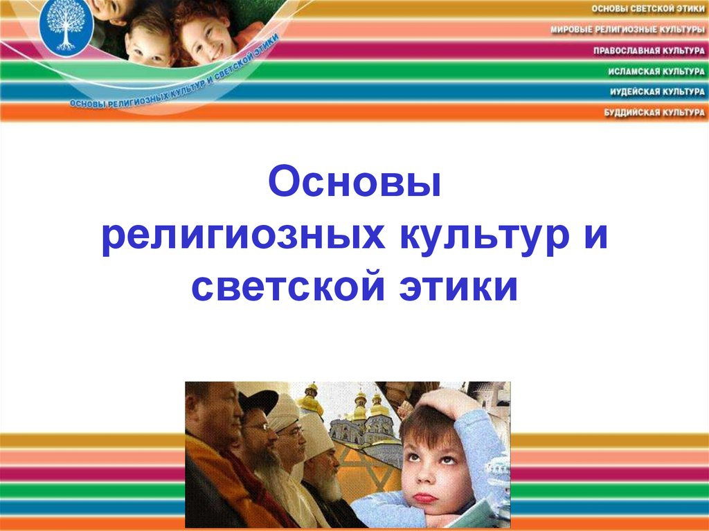 free Researching Private Supplementary Tutoring: Methodological