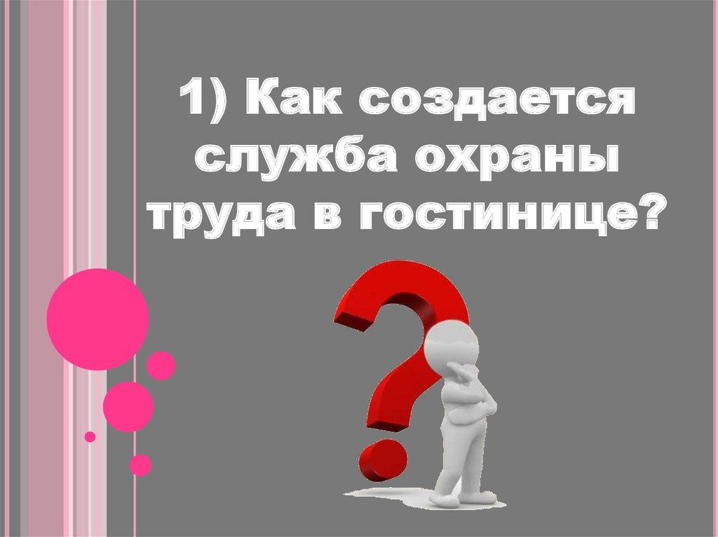 ДТП со смертельным исходом: наказание по статье УК РФ