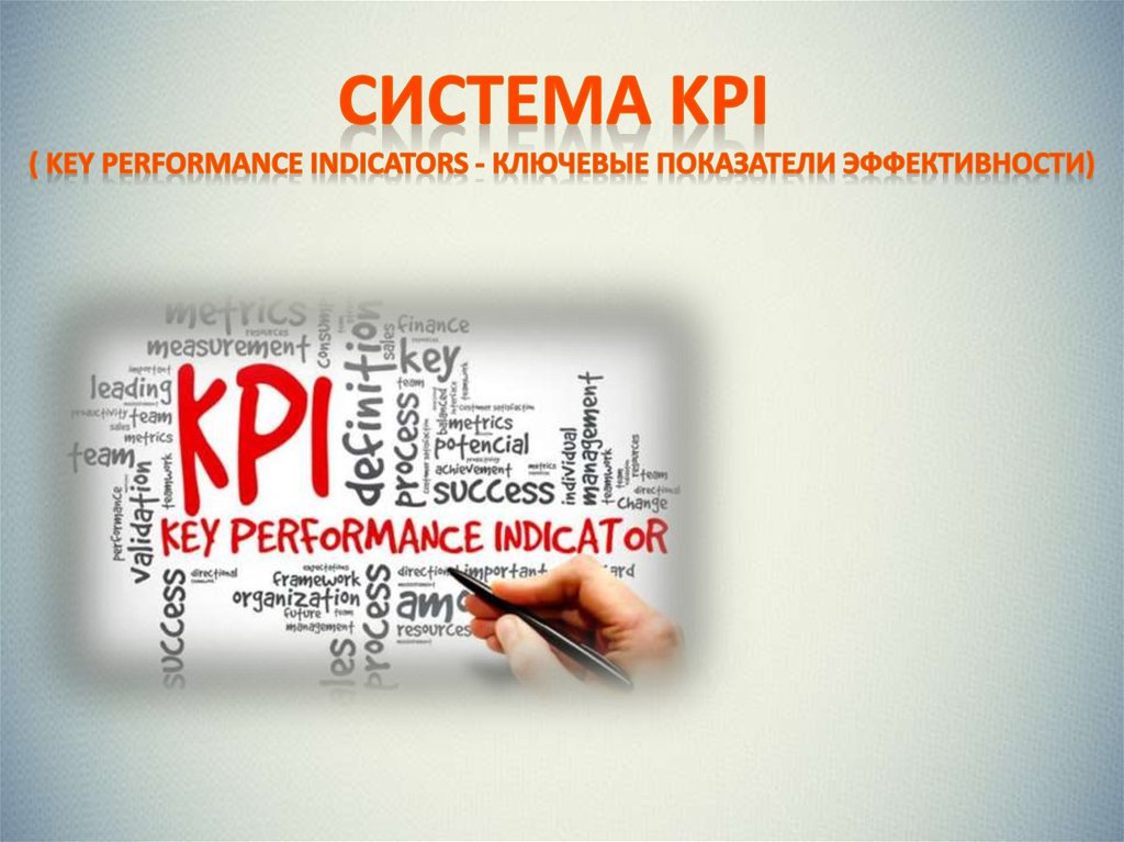 key performance indicators kpi The critical success factors (csf) and key performance indicators (kpi) are the useful tools applied to get a successful business they collectively account for the business' control and growth.