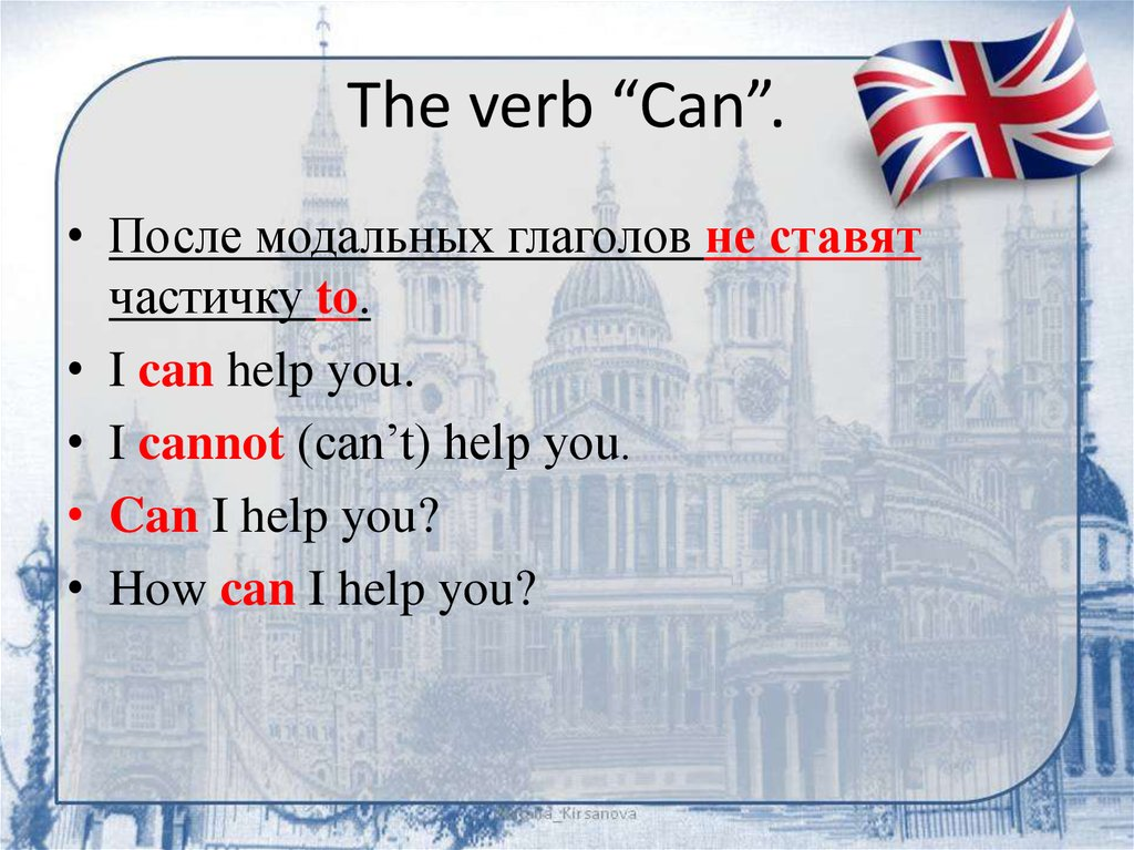 "The verb ""Can""."