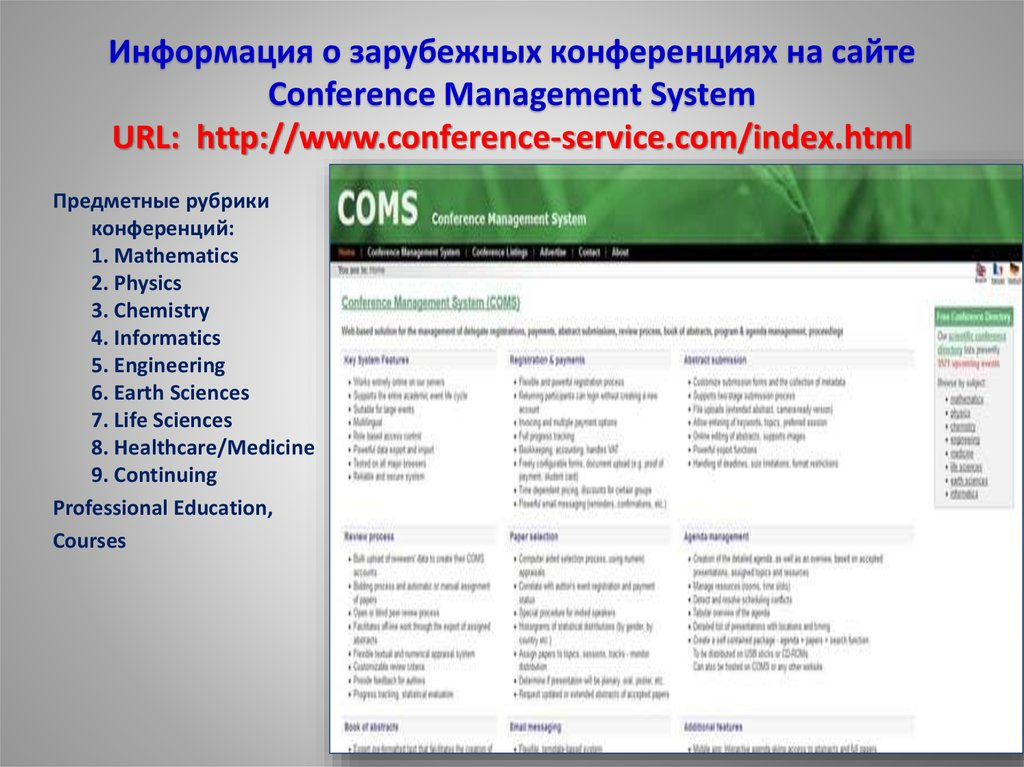 conference management system deliverable2 Deliverables deliverable d21 - use cases for example, defining a trust model between the various actors in a 5g system addressing the multiplicity of actors and also the risk management context is then defined, looking first at the 5g assets and actors.
