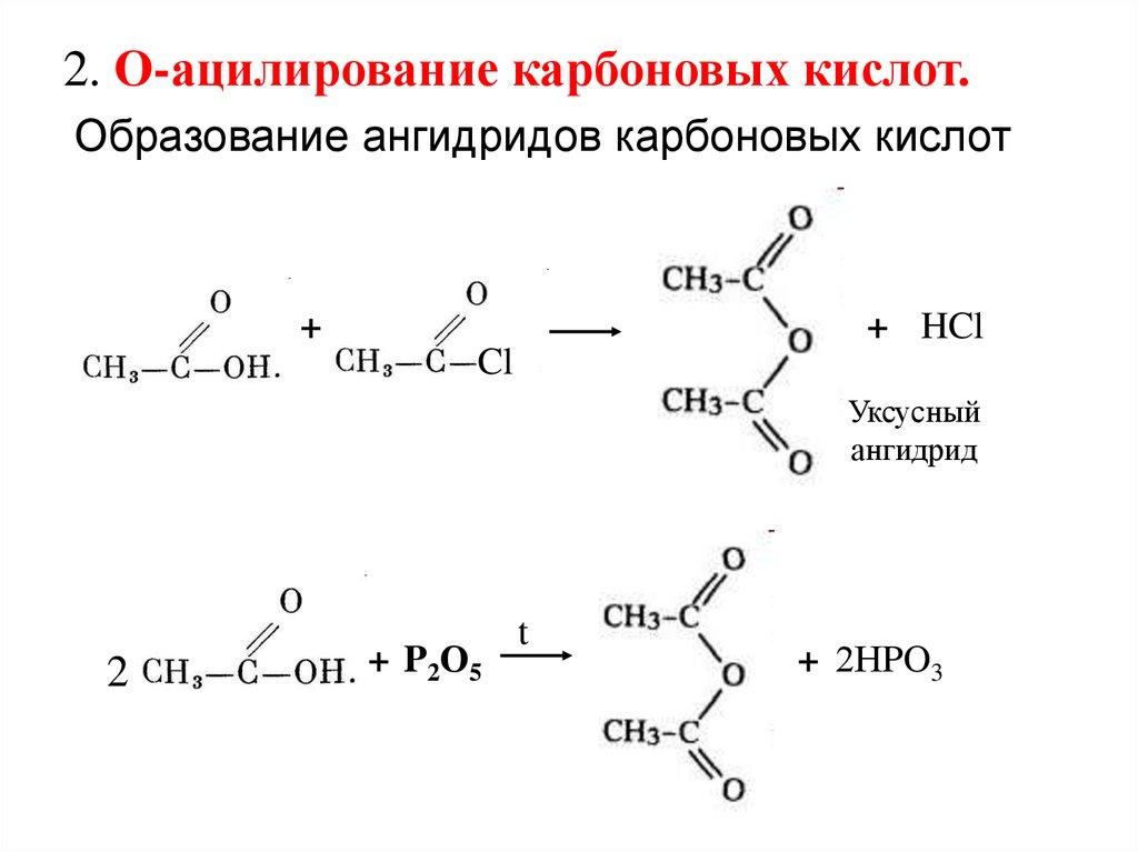 внедорожников пробегом гидролиз ацетилсалициловой кислоты с ищбытком щелочи отмечаешь юбилей
