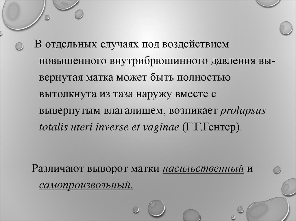 s-foto-vlagalishu-kak-vivodyat-bdsm-foto-parni