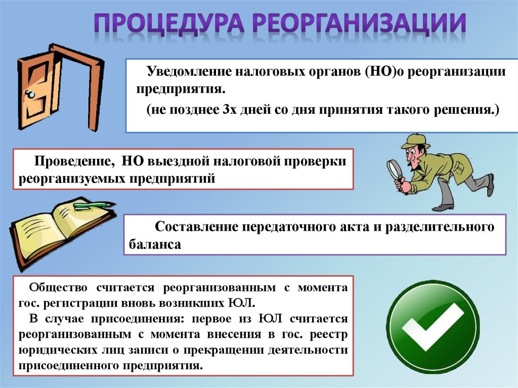 Методические рекомендации план ликвидации аварий