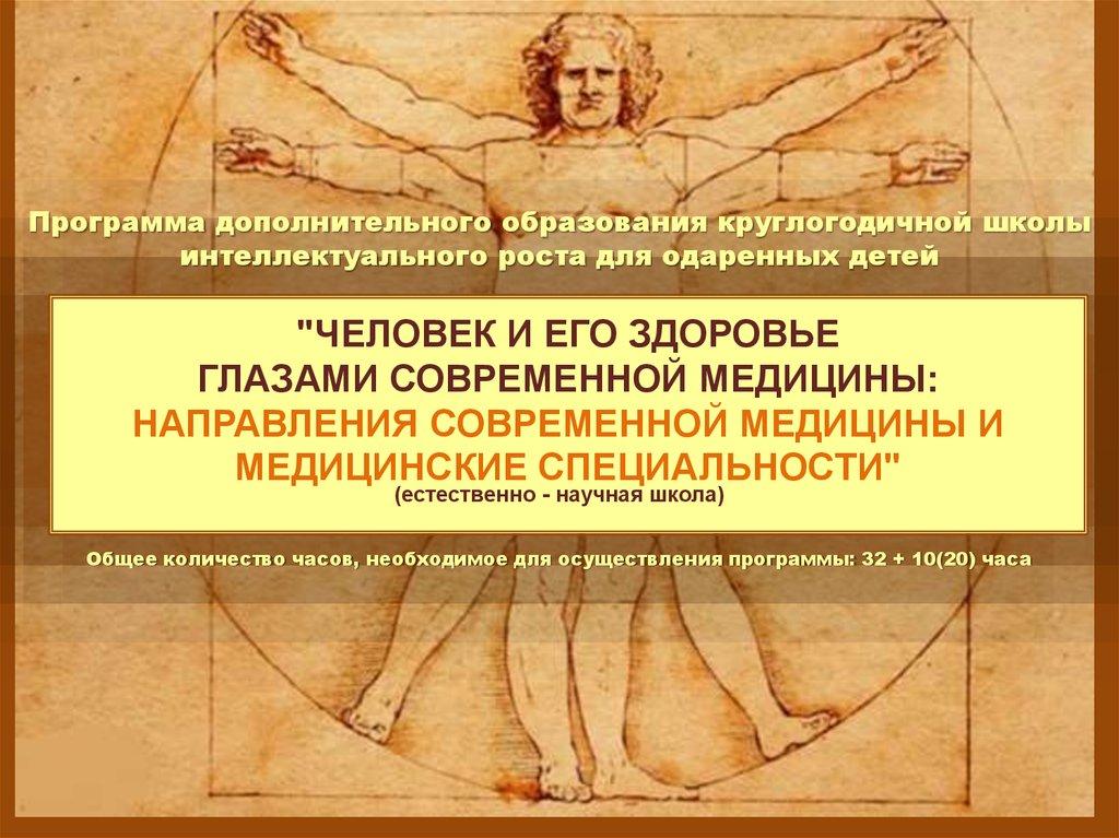 read Порошковая дифрактометрия в материаловедении. Часть