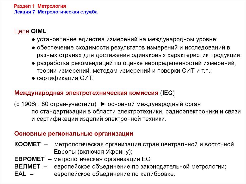download teradata rdbms sqldata dictionary