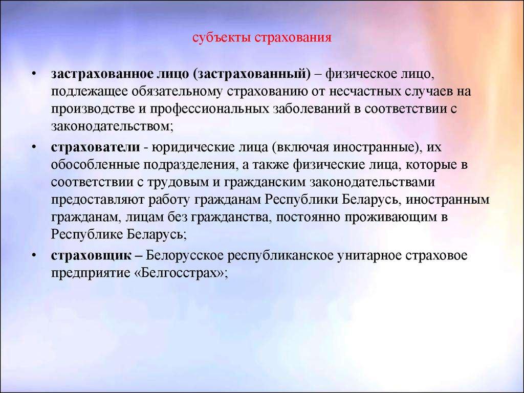 Ограничения связанные со службой в органах внутренних дел
