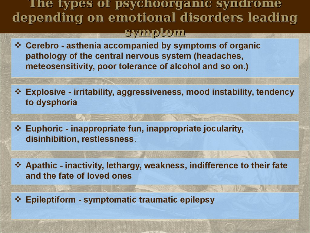 The types of psychoorganic syndrome depending on emotional disorders leading symptom