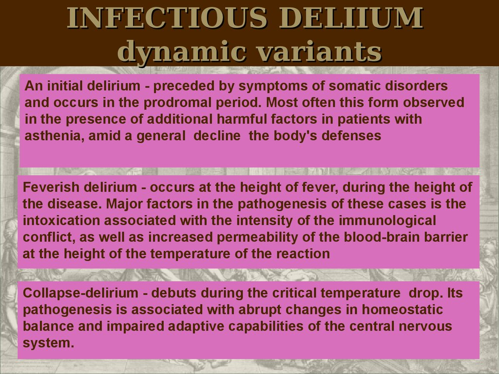 INFECTIOUS DELIIUM dynamic variants