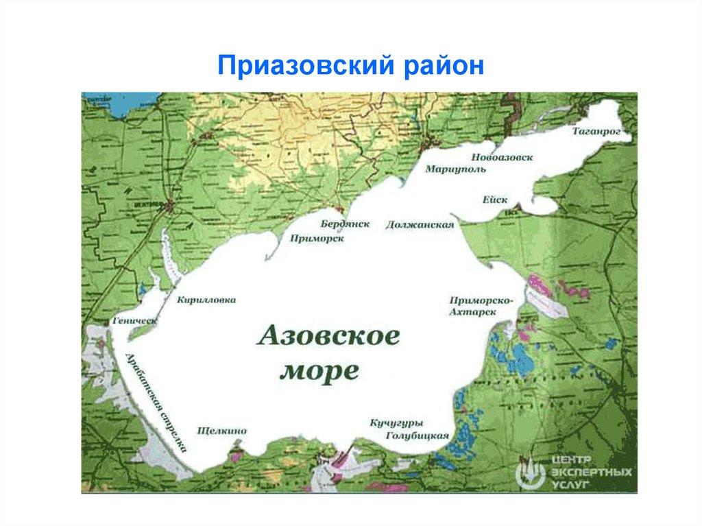 Азовское море фото карта