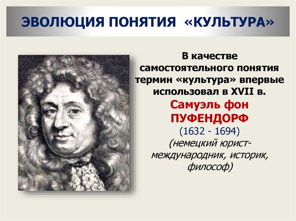ebook Красноярск.