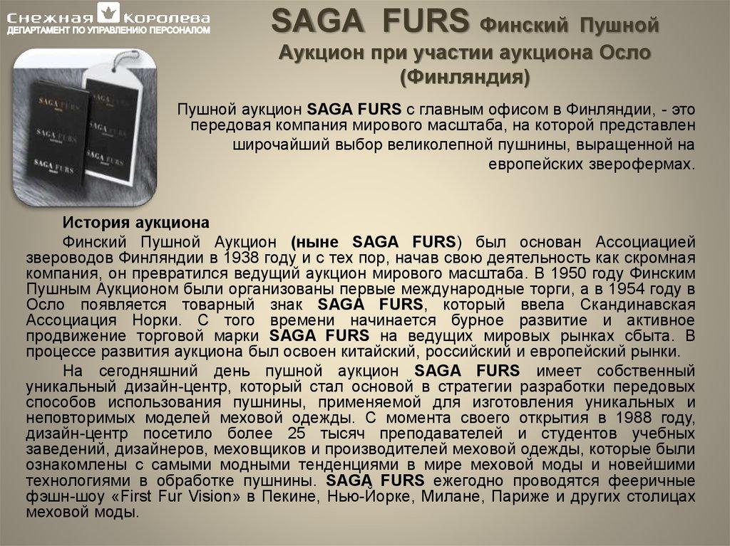 Столицы России  Википедия