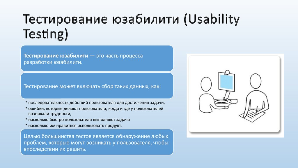 usability testing We provide usability testing service for different kinds of products, including digital products (website, apps), and physical products (eg smart home appliances.