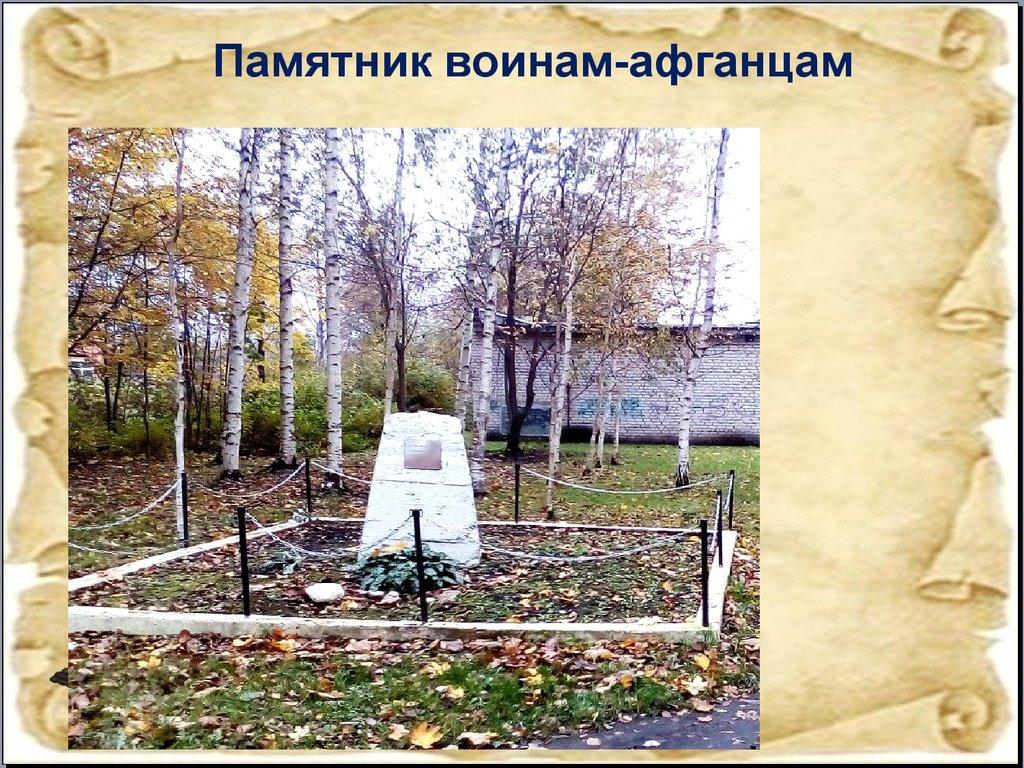 знакомство по городу домодедово