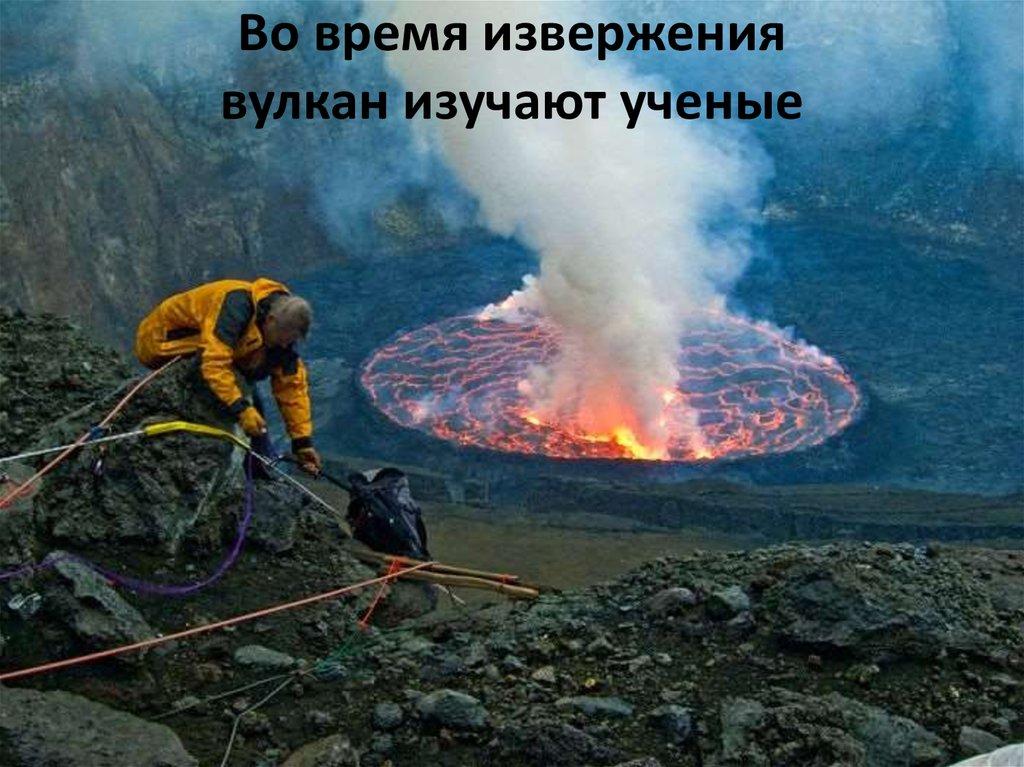 термобелье лик дьявола на вулкане в исландии зависимости фирмы