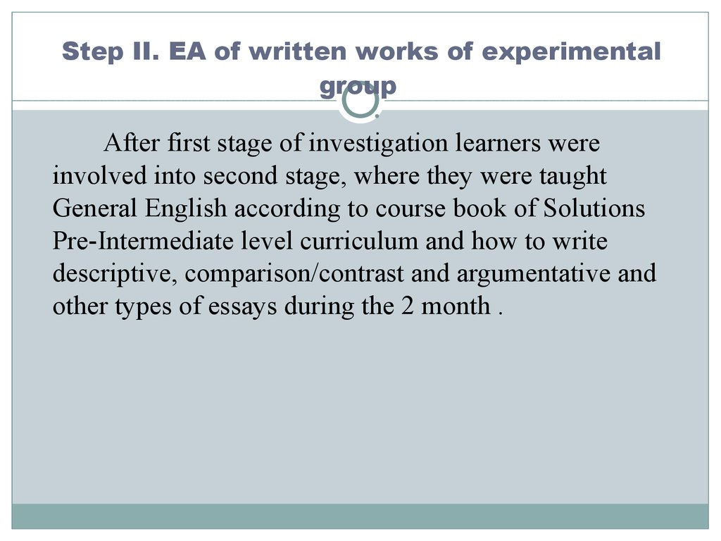 Step II. EA of written works of experimental group