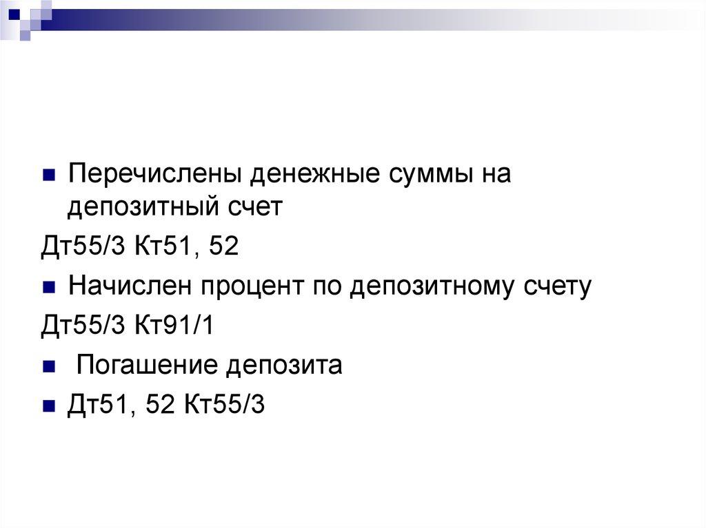 Д66 4 кт91 1