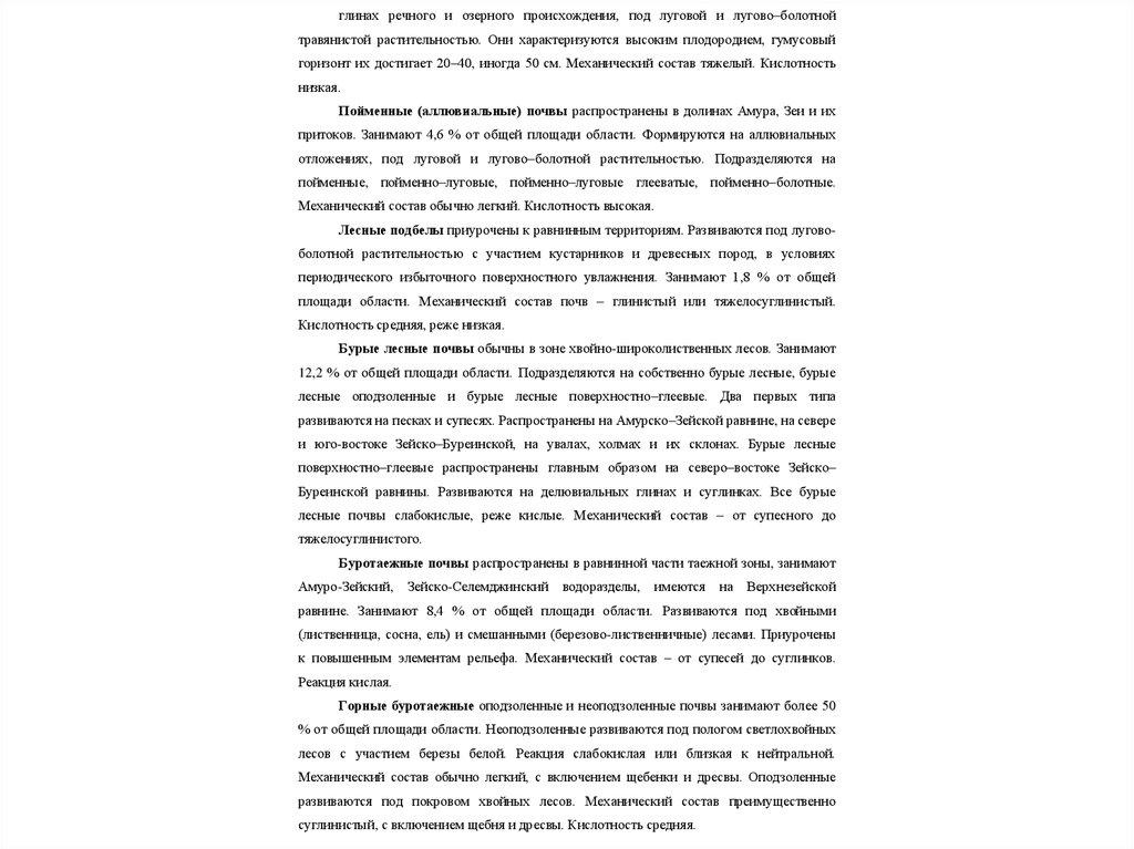 pdf personal politik human resources gestalten statt verwalten