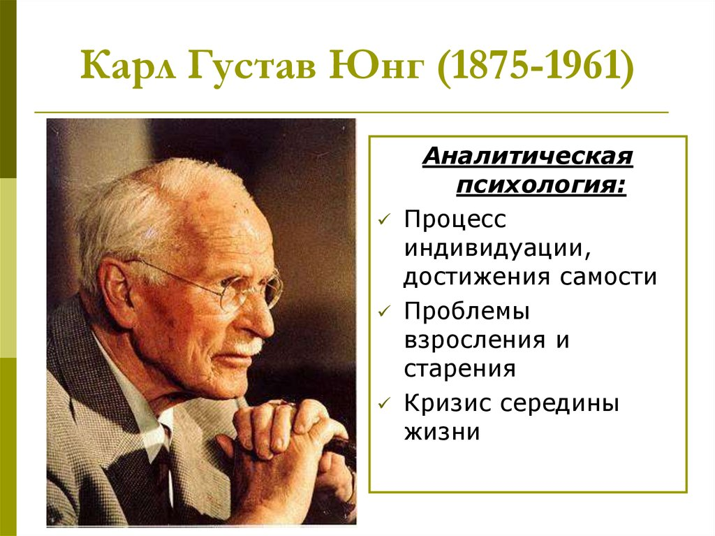 the early life and medical career of carl gustav jung 1875 1961 Carl jung: the wisdom of the dream (video) on the life and works of the great thinker and psychiatrist carl gustav jung 1875, in switzerland, jung became.