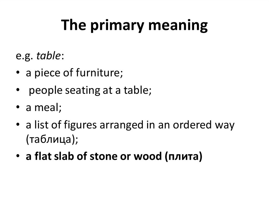 The primary meaning