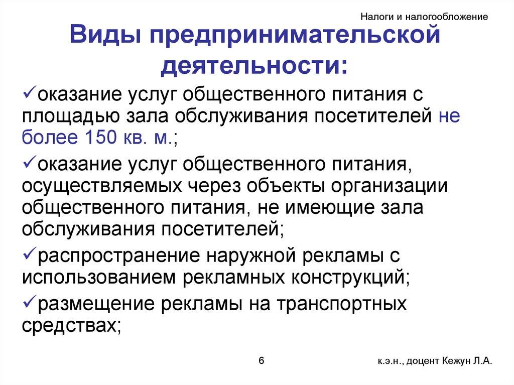 страховой номер предпринимательская деятельность оказание транспортных услуг Сбербанка рублях
