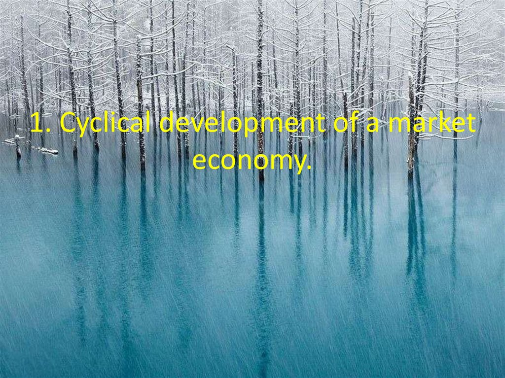 1. Cyclical development of a market economy.
