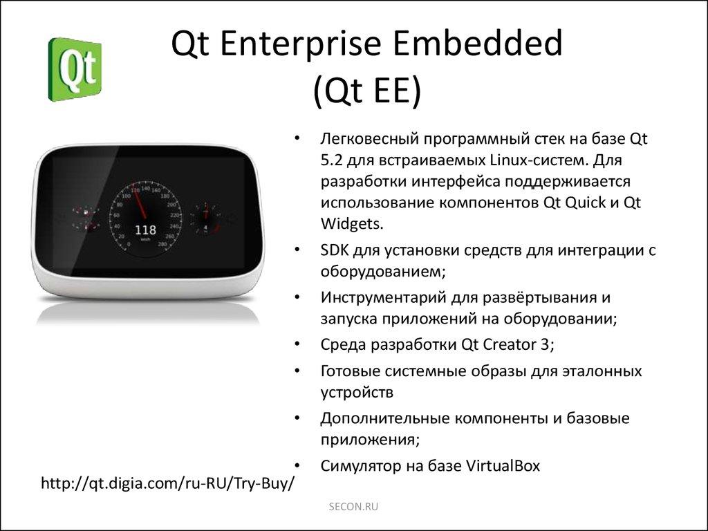 Qt + Android - online presentation