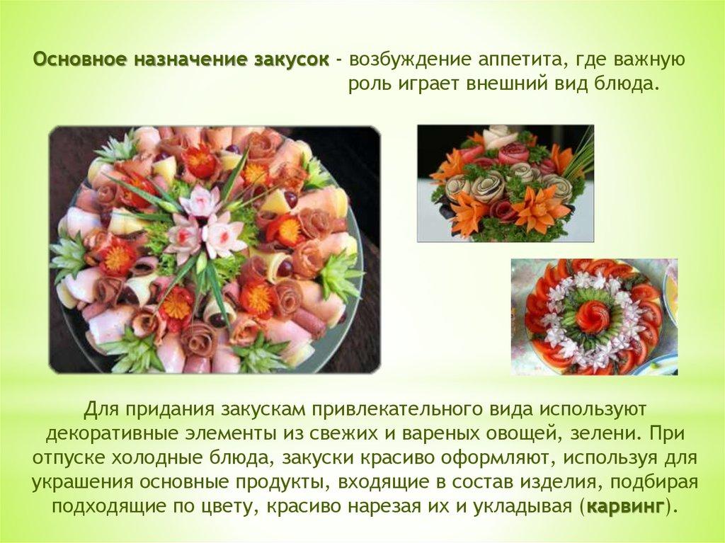 Вузы готовящие it специалистов в россии