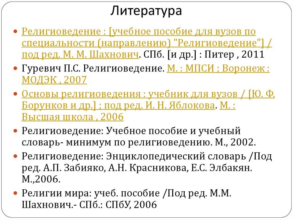 pdf Красная книга Тверской области