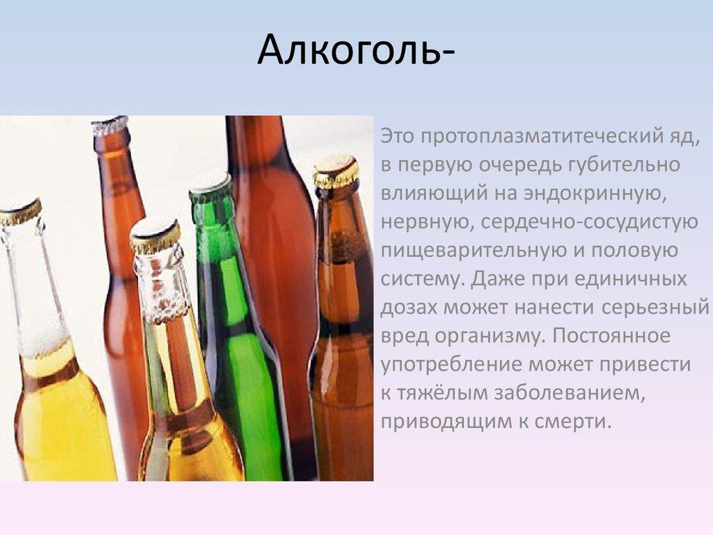 Сигареты и алкоголь онлайн сигареты оптом оригинал от производителя