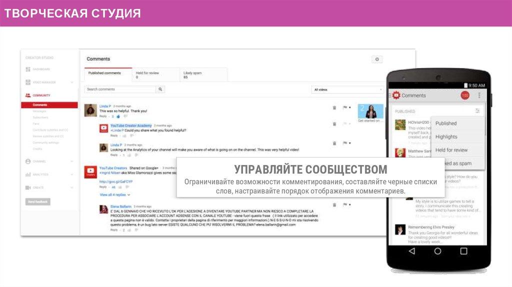 знакомство с госпожой онлайн новосибирск
