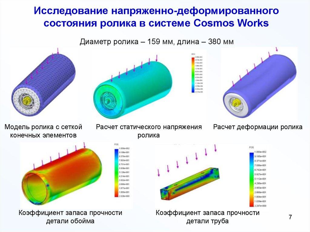 Программы для расчета конвейеров масло для транспортер т4