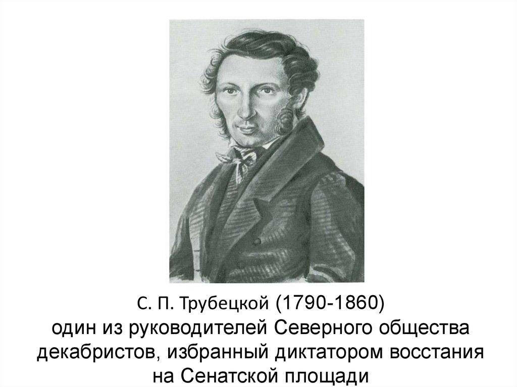 womenhood 1790 1860