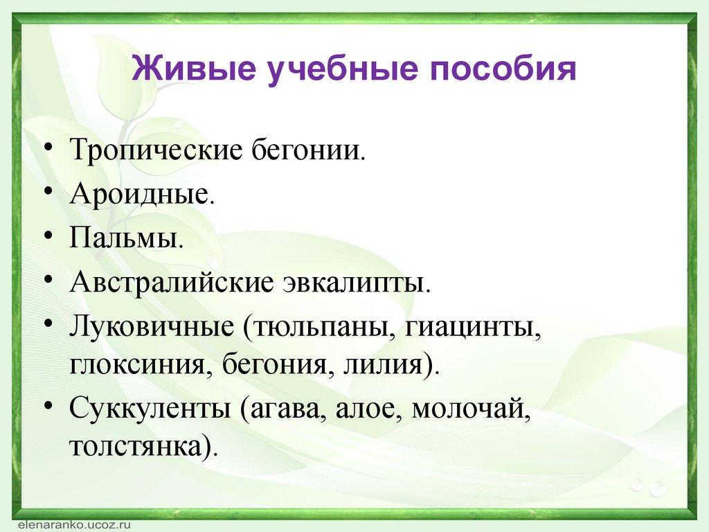 работа в детском доме вакансии ульяновск