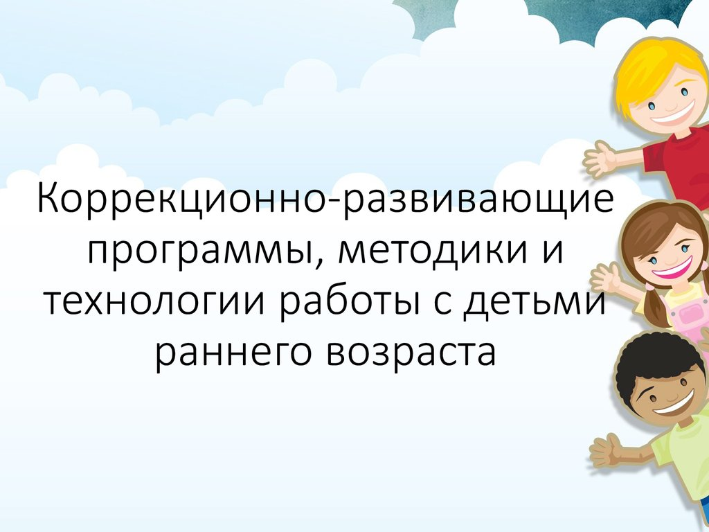 Девушка модель работы с детьми раннего возраста анастасия кириченко