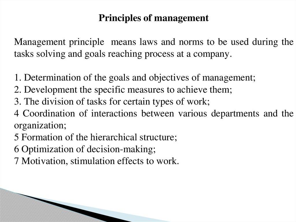Priciples of management - online presentation