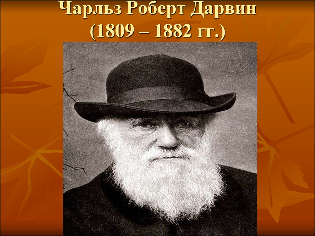 a biography and life work of charles darwin Evolving ideas: who was charles darwin charles darwin's life represented the essence of why do you think darwin's work was such a remarkable success upon.
