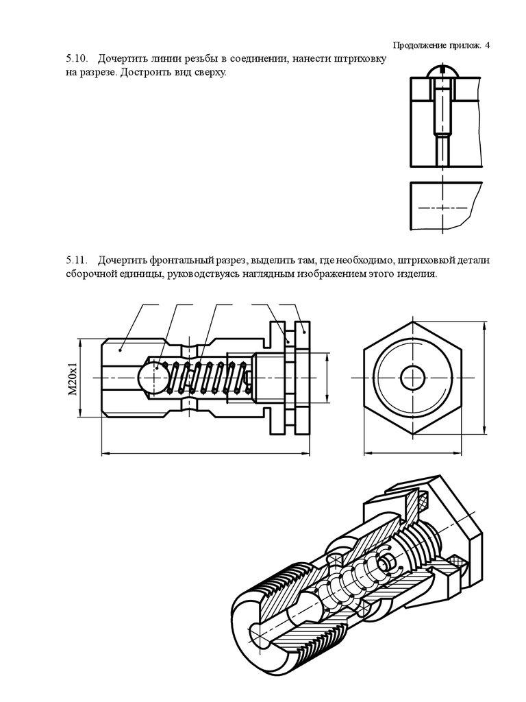 Детали машин  detalmachru