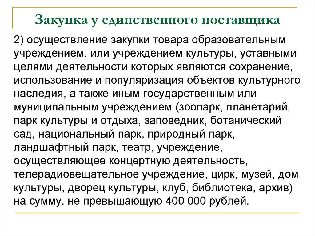 Заказ билетов на самолет в казахстане