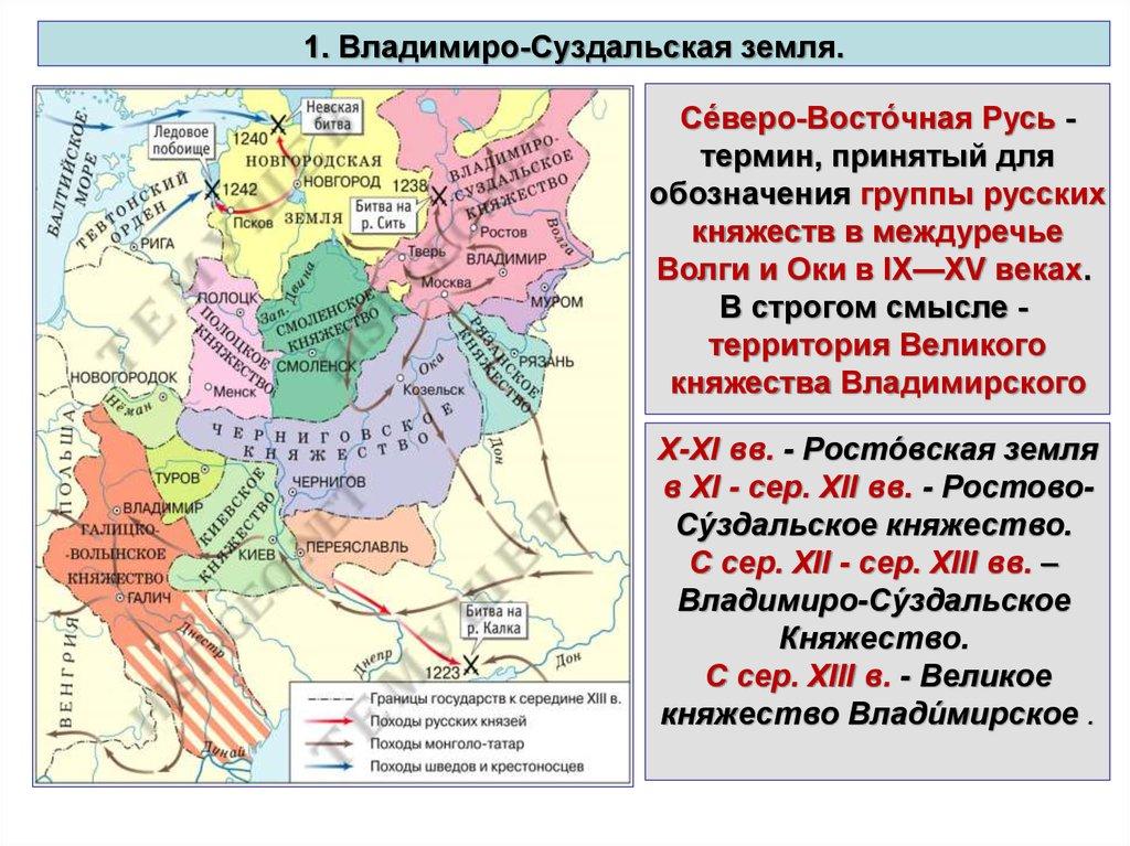 read Папоротники 2007