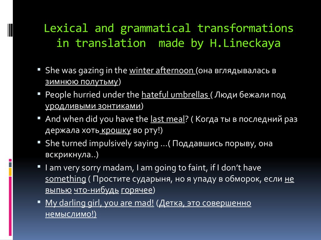 Lexical and grammatical transformations in translation made by H.Lineckaya