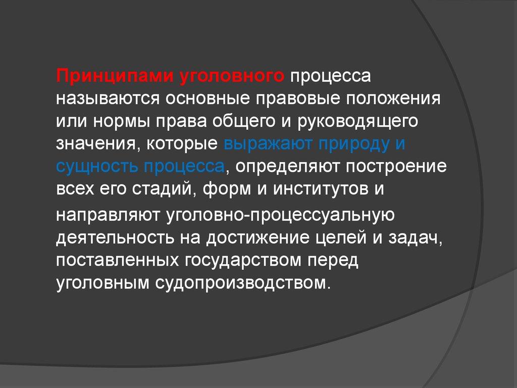 free деготь керосин скипидар 2008