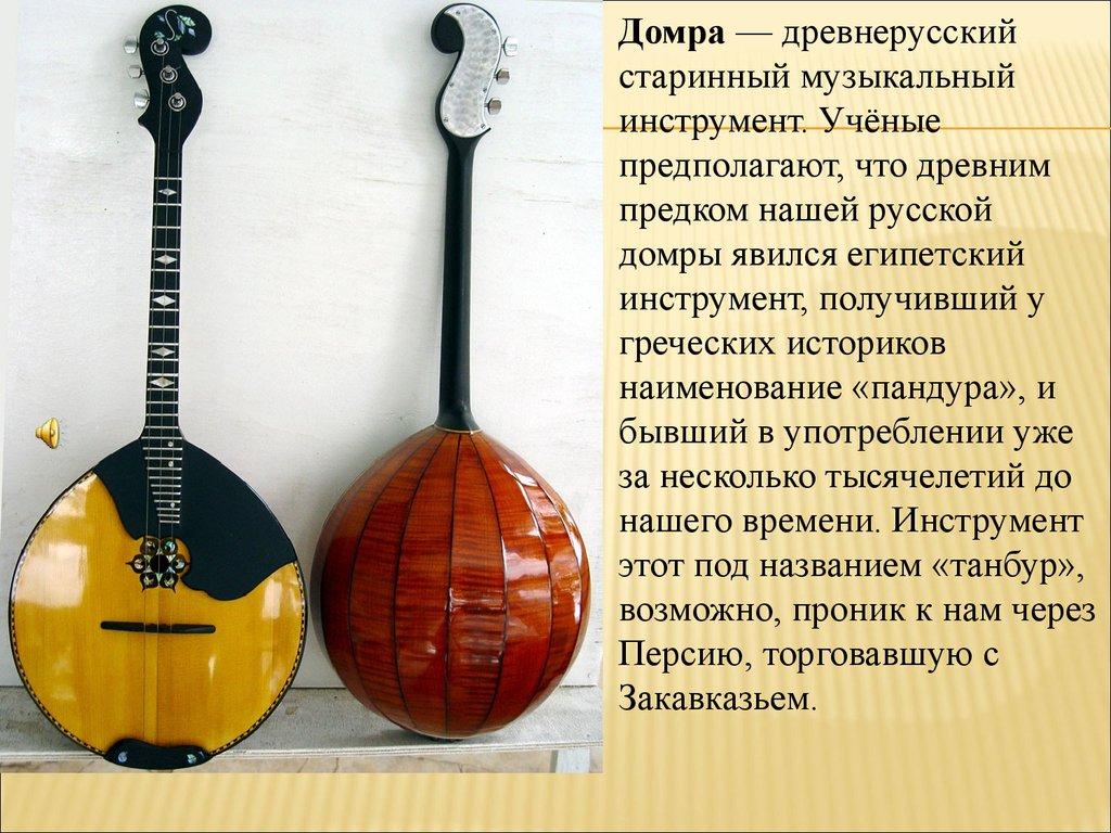 русское народные игры для дошкольников