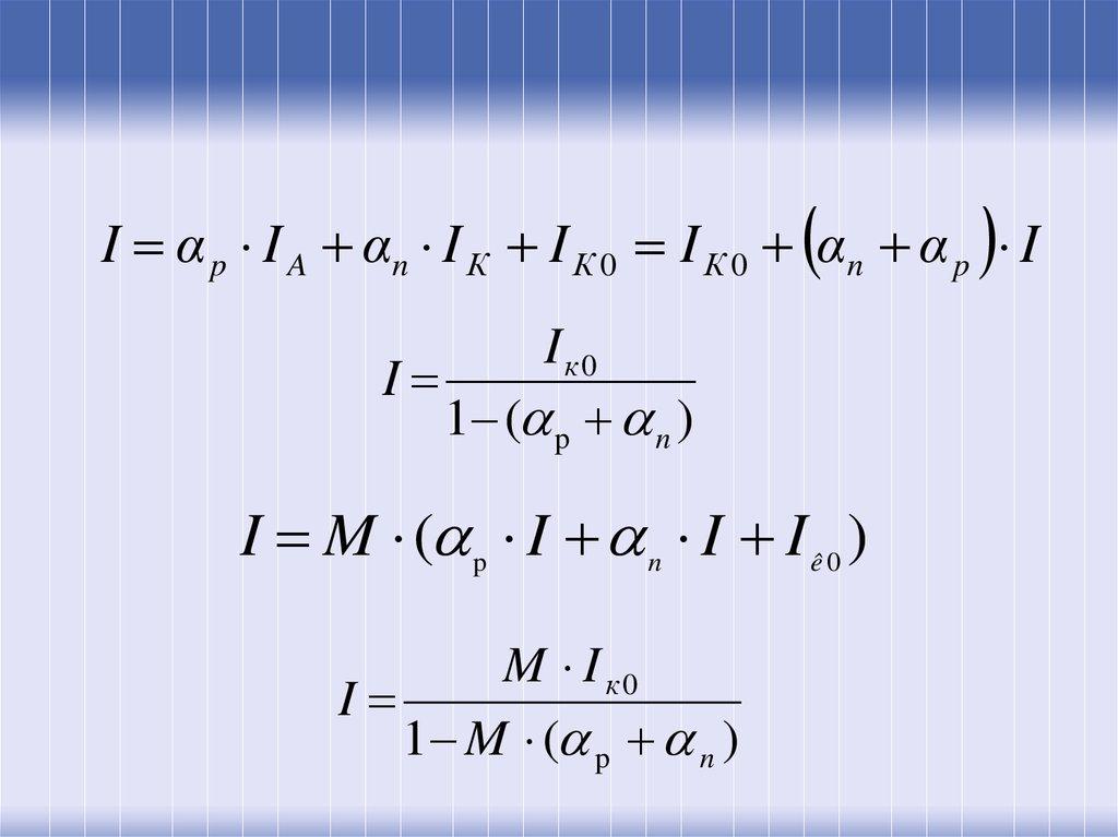 view Неорганическая химия. Курс лекций 2003