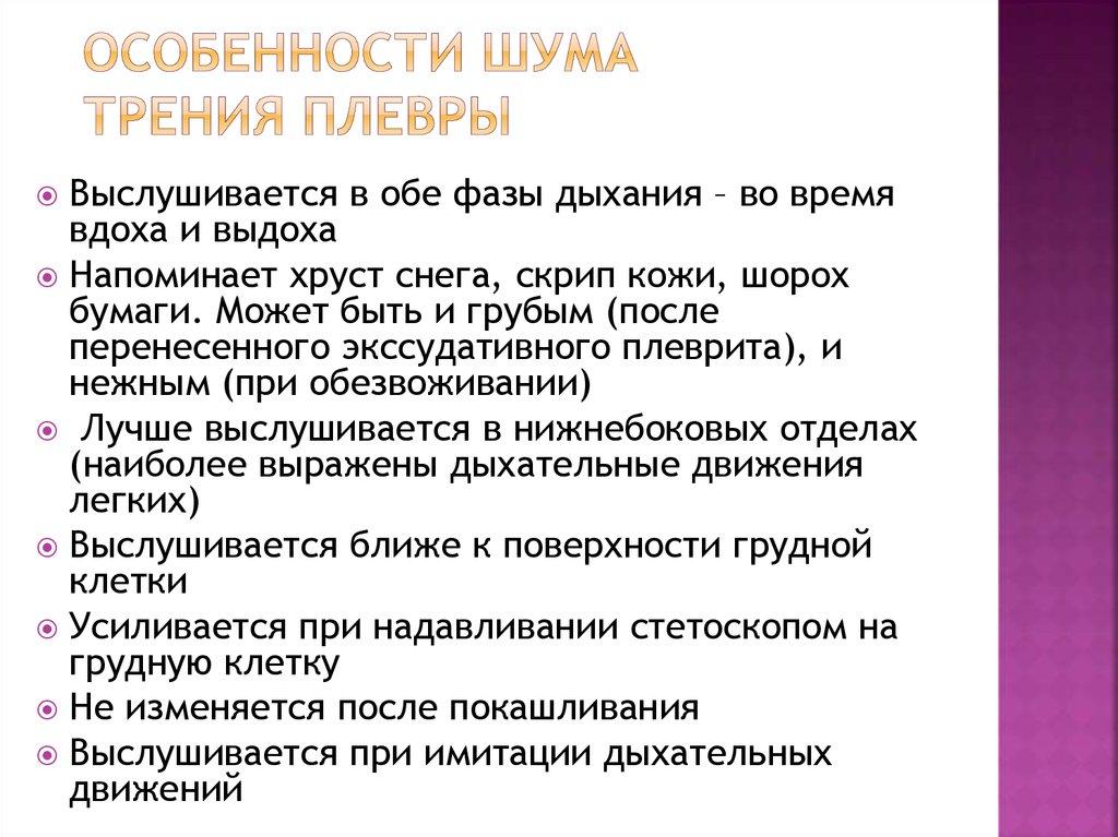 операция по замене сустава в москве цена