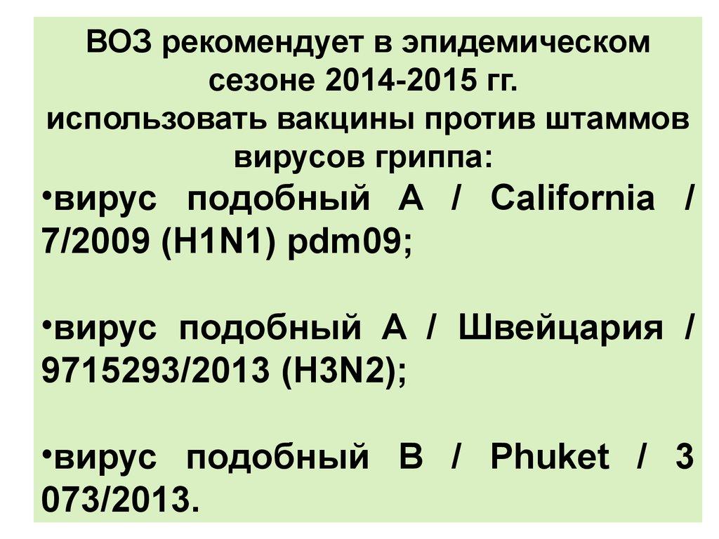 Приказы министерства здравоохранения республики беларусь.