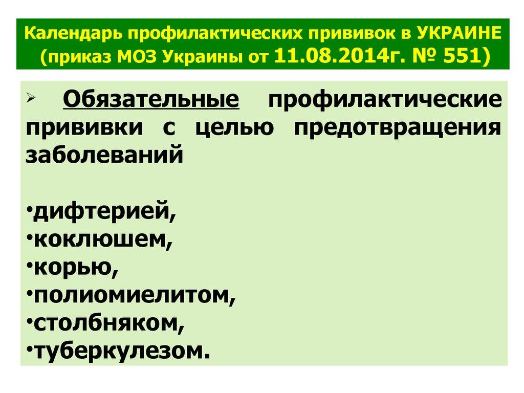 Администрация супоневского сельского поселения   муниципальное.